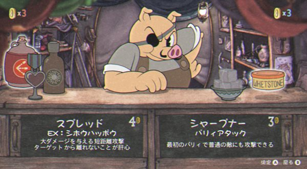 cuphead33