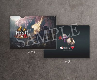 特典gamecity22