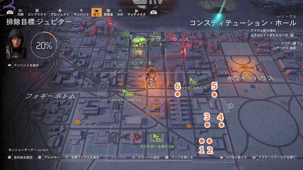 division2エンジェルマスクハンター地図