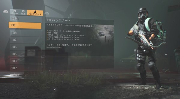 TU10タイトル画面