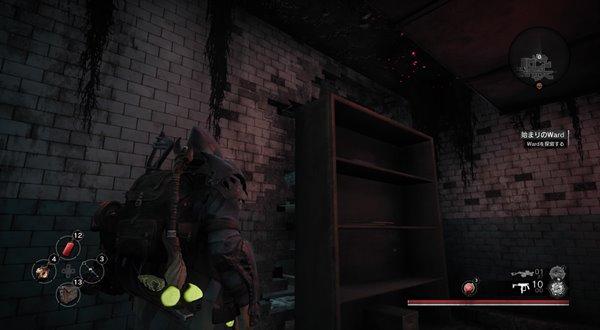 ward隠し本棚