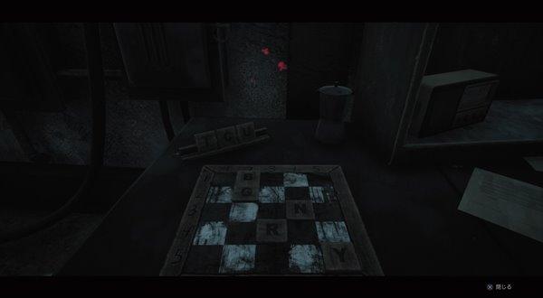 wardボードゲーム